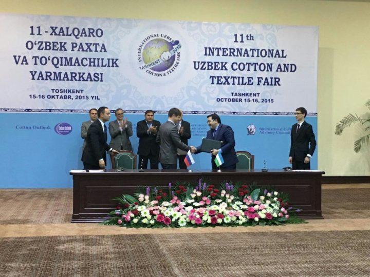 Контракт на поставку товаров из Узбекистана