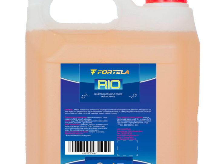 Линейка моющих средств Rio