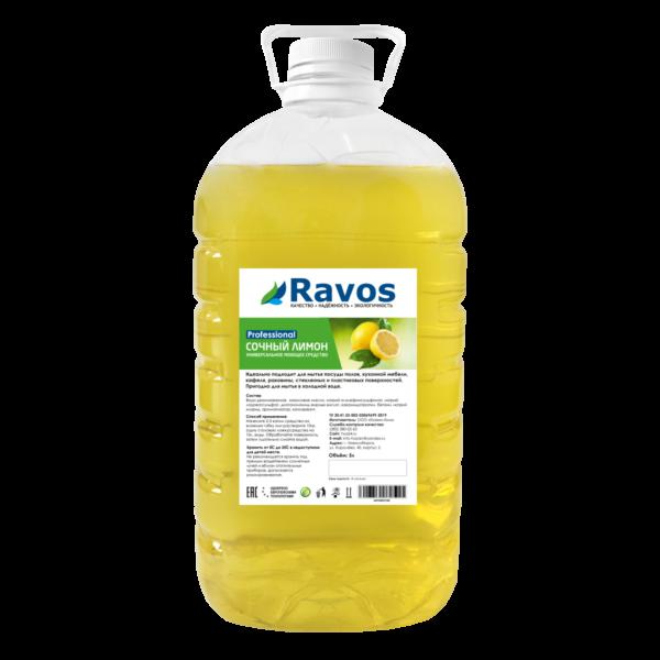 Сочный лимон УМС2